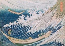Hokusai | Two Small Fishing Boats at Sea | Giclée Paper Print