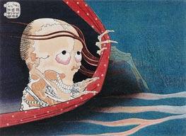 Hokusai | Ghost of Kohada Koheiji | Giclée Paper Print