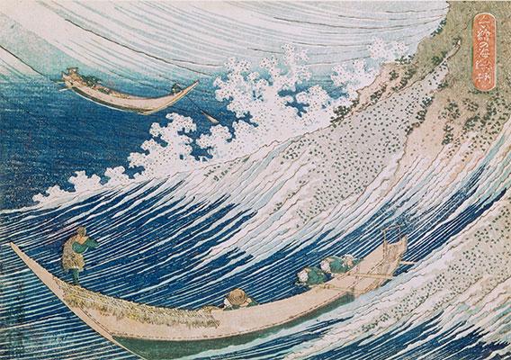 Two Small Fishing Boats at Sea, undated   Hokusai   Painting Reproduction