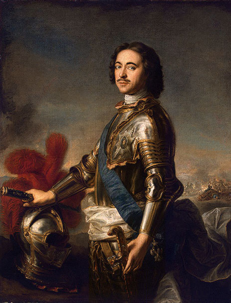 Portrait of Peter I, undated | Jean-Marc Nattier | Painting Reproduction