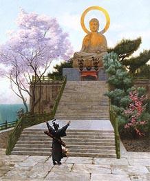 Gerome | Japanese Imploring a Divinity, undated | Giclée Canvas Print