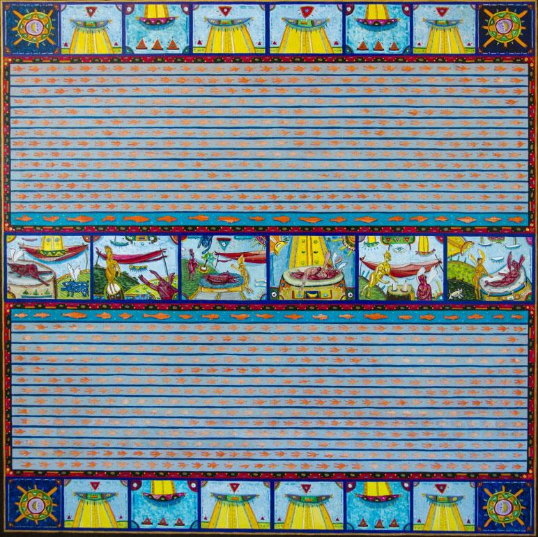 Untitled IX (Love Puzzle), undated | Nikolay Kermov | Painting Reproduction