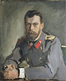 Portrait of Emperor Nicholas II, 1900 by Valentin Serov | Giclée Canvas Print