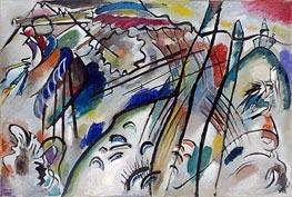 Kandinsky | Improvisation 28 (second version) | Giclée Canvas Print
