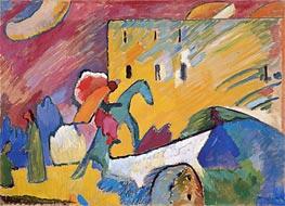 Kandinsky | Improvisation 3, 1909 | Giclée Canvas Print