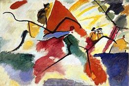 Kandinsky | Impression V (Park), 1911 | Giclée Canvas Print