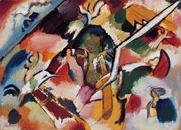 Kandinsky | Sketch for Deluge I, 1912 | Giclée Canvas Print