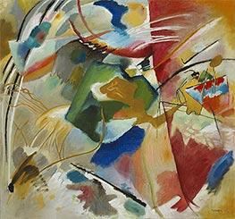 Kandinsky | Painting with Green Center, 1913 | Giclée Canvas Print