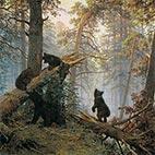Landscape Giclée Art Prints